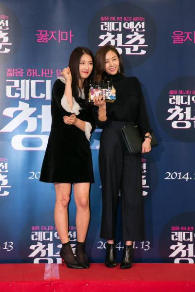 【騷動青春】韓國試片會暢銷歌手G.NA(右)也來幫好朋友南智賢(左)站台 (1)