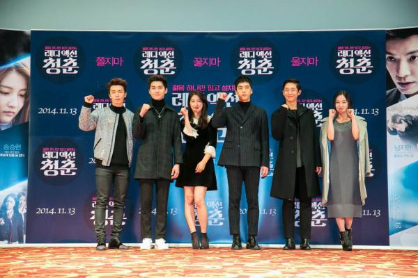 【騷動青春】韓國試片會超強演員陣容一字排開,左起為Super Junior李東海、FTIsland宋