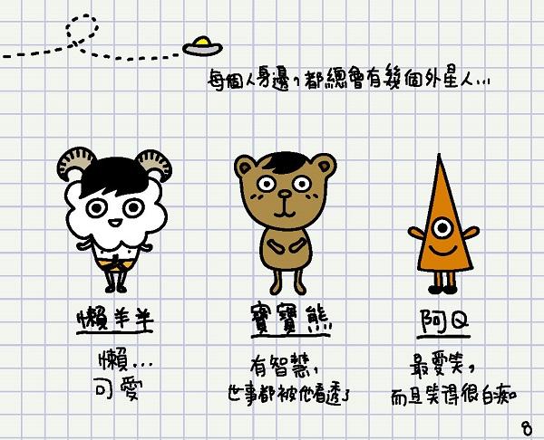 06-15 chipbombom-bookP1-100_頁面_03.jpg