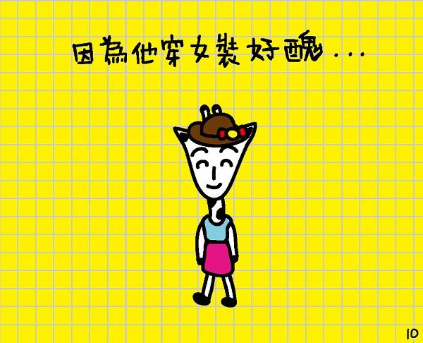 06-15 chipbombom-bookP1-100_頁面_05.jpg