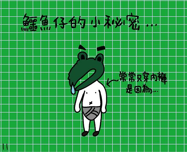 06-15 chipbombom-bookP1-100_頁面_06.jpg