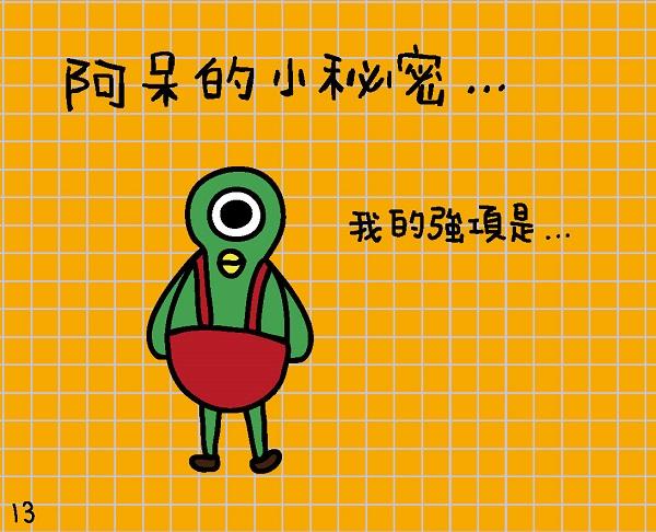 06-15 chipbombom-bookP1-100_頁面_08.jpg