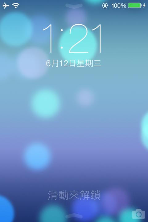 iOS 7 鎖屏畫面