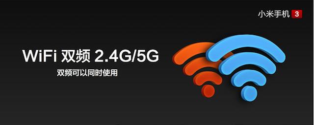 9.5G Wi-Fi