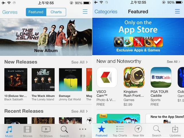 iTunes Store & Apple Store