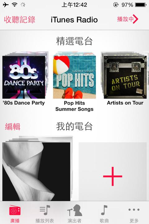 iTunes Radio_3