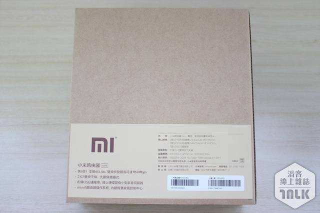 2.小米路由器mini_外盒2.JPG