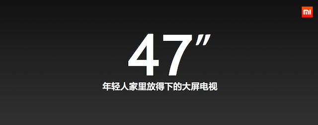 6.螢幕尺寸