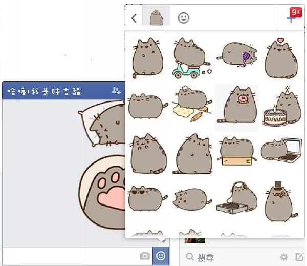 胖吉貓- FB圖示(修正)