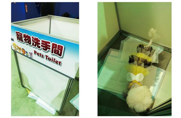 2014台北寵物展4