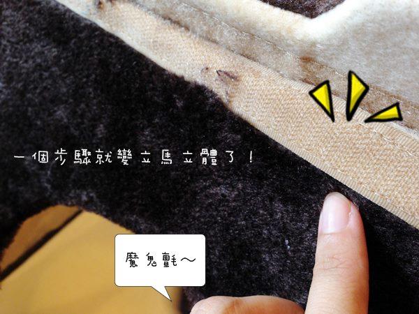 迷你三角飯糰003