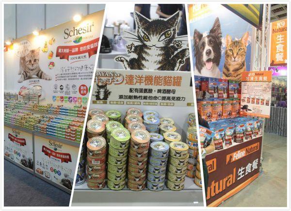 2013寵物展-飼料罐頭