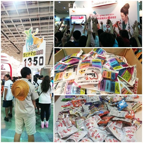 2014台北寵物展13