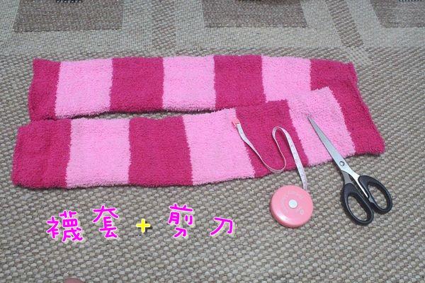 保暖-002 材料A (1)