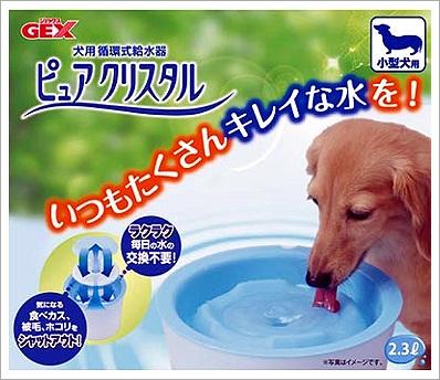 圖一 GEX循環飲水機,犬用的機體外型是粉藍的,很可愛呢!(文)