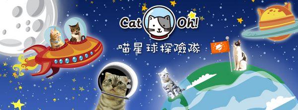 Cat oh-封面600x222