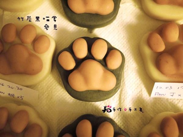 貓掌皂000
