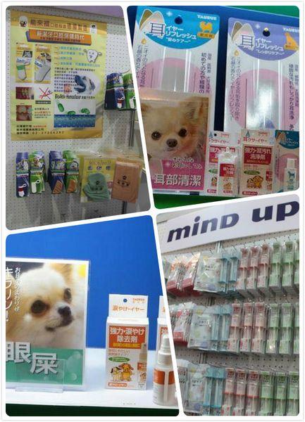 2013寵物展-清潔用品