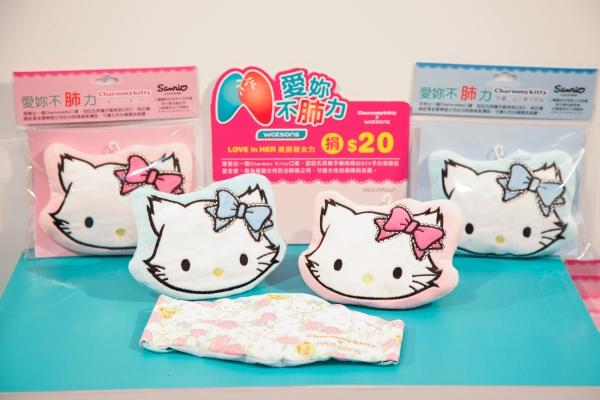 自11月20日起屈臣氏將推出「Charmmy Kitty限量公益口罩吊飾組」