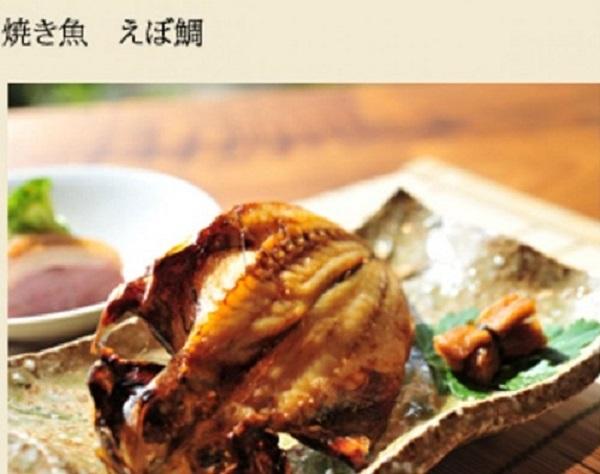 3 - 4 烤鰻魚.jpg