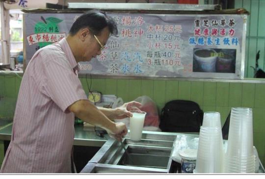 【嘉義東市楊桃冰 走過93年歲月的楊桃冰】
