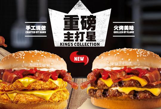 【BurgerKing 漢堡王】2020年2月漢堡王優惠券、折價券、coupon
