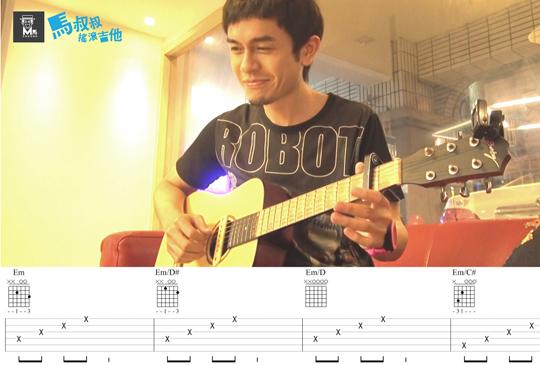 魏如昀 - 聽見下雨的聲音 [吉他#165]