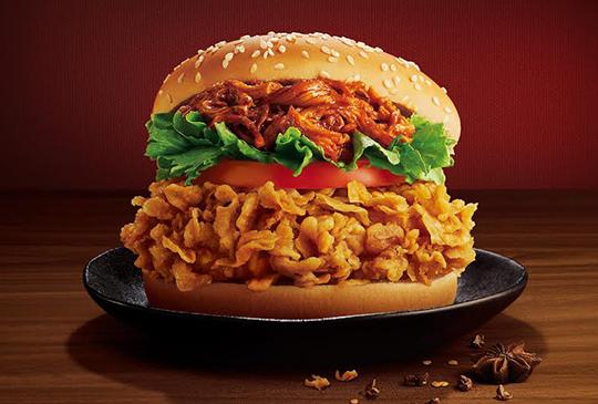 【肯德基KFC優惠券】2020年10月肯德基優惠代號、折價券、coupon來囉