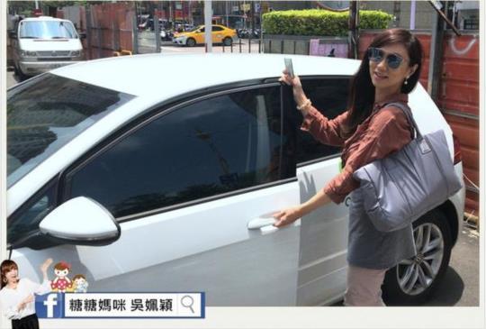 【糖媽聰明理財術】台北租車 Zipcar養車你開車 共享汽車超便利