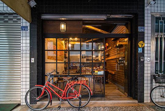 旅。咖啡 Trip Cafe│彰化市