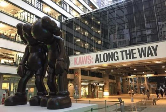 【香港最熱門的IG打卡地點】KAWS:ALONG THE WAY~PMQ元創方~
