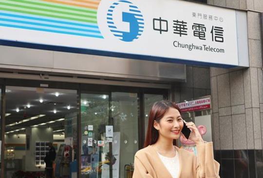 中華電信 499 方案網站先預約成功,即可延至 5/31 前再到店辦理