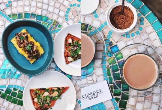 (台北)素食真的可以這麼好吃?讓人眼睛一亮的素食料理!不只品味食物更是品味生活!大力推薦!