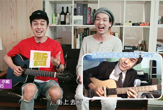 楊丞琳 - 年輪說 [吉他#289]