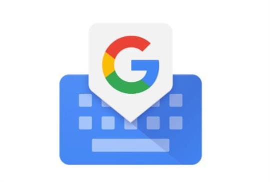 Google 智慧鍵盤 Android 版「Gboard」宣布支援注音輸入