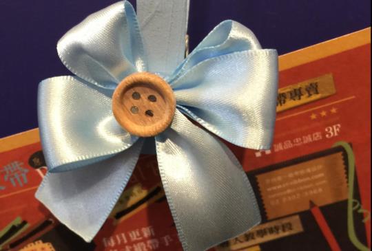 【四耳蝴蝶結帳單夾】