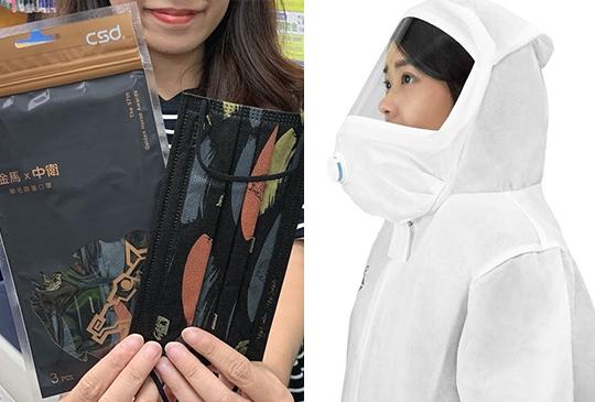 【口罩預購懶人包】醫療口罩哪裡買?中衛、萊潔...等口罩預購方法、地點即時更新!