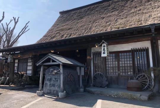 【日本】小資女孩的富士山河口湖一日散策,泡湯、美食、美景一次滿足!