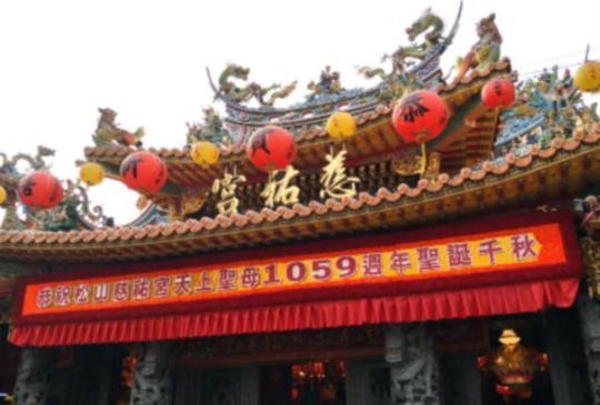 【台北】鬼神並存的地方,在虔誠的祈福下也保有傳統的宗教信仰