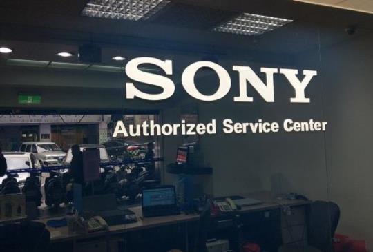Sony Xperia Z5 系列電池更換現場快速體驗