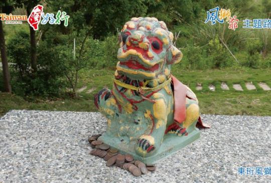 今年暑假搭台灣好行遊金門尋找風獅爺 金門人的守護神~風獅爺