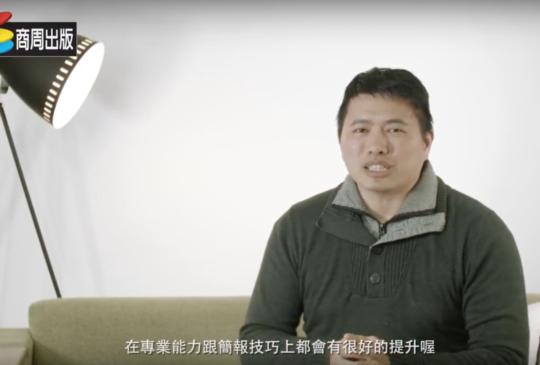 《千萬講師的50堂說話課》行銷副理 趙耿頡 推薦