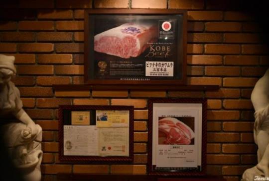 神戶牛還有分等級?老饕都到BIFTECK KAWAMURA品嘗高級神戶牛!