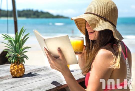 妳把時間花在哪裡,妳的收穫就在哪裡:用一本好書,過好自己的餘生。