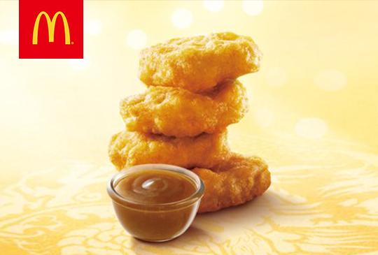 【麥當勞】超夯的夏季麥當勞優惠來囉!(9月)