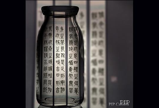 【書法家的女人–趙孟頫的夫人管道昇】