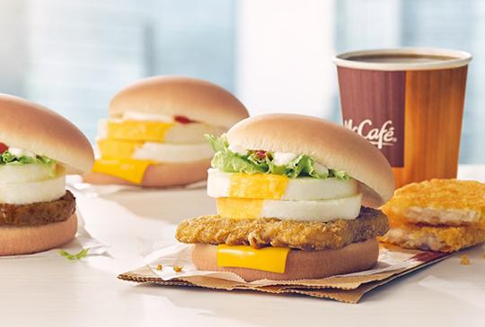 【McDonald's 麥當勞】2020年4月麥當勞優惠券、折價券、coupon