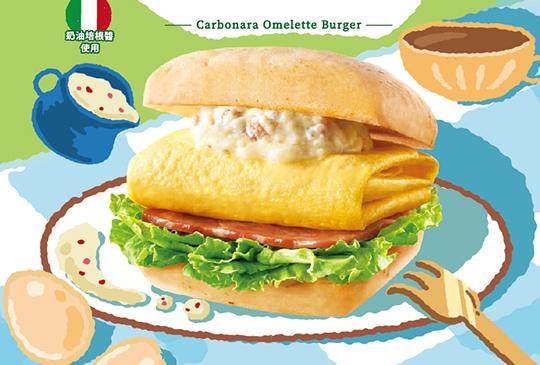 【MOS Burger摩斯】2019年10月摩斯優惠券、折價券、coupon