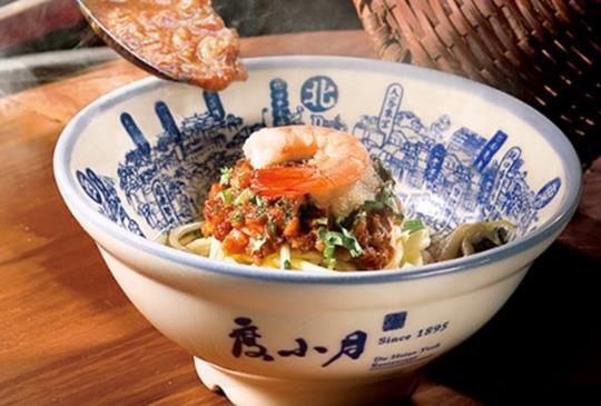 【台南美食節。府城小吃宴】4大主題16家在地經典小吃讓您吃遍台南!