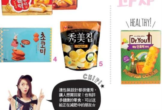 逛韓國超市!一定要買的5大類超人氣名產